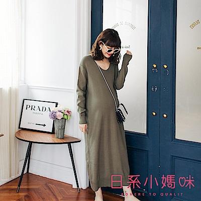 日系小媽咪孕婦裝-正韓孕婦裝 修身V領針織長袖洋裝