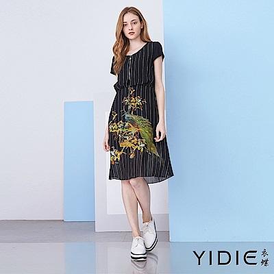 【YIDIE衣蝶】假兩件條紋印花拼接短洋裝