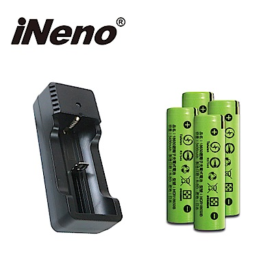 iNeno-3400mAh平頭 18650鋰電池4入組+單槽鋰電池充電器