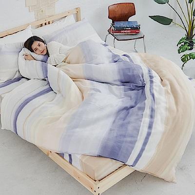 BUHO 100%TENCEL純天絲舖棉兩用被床包組-雙人加大(日暮霞韻)