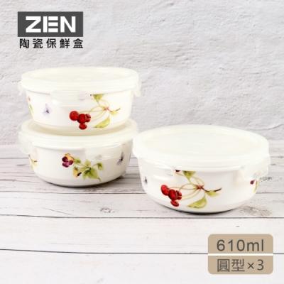ZEN HANKOOK 祕密花園陶瓷微波盒610ml(圓型)×3入