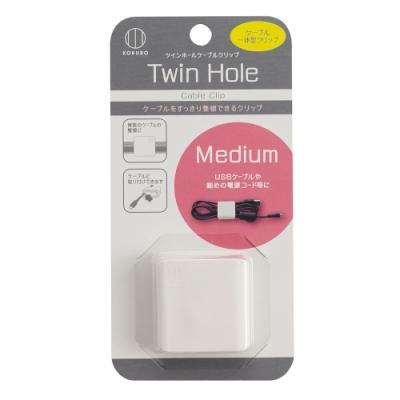 日本-小久保 USB線雙孔繞線收納夾-中(白色)