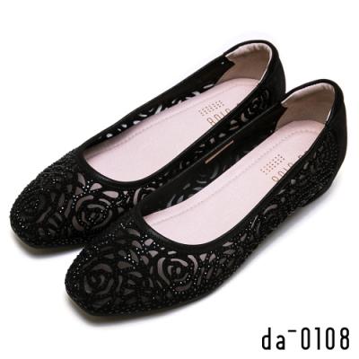 Da0108 羊皮鑽飾縷空平底娃娃鞋-細緻甜美-黑