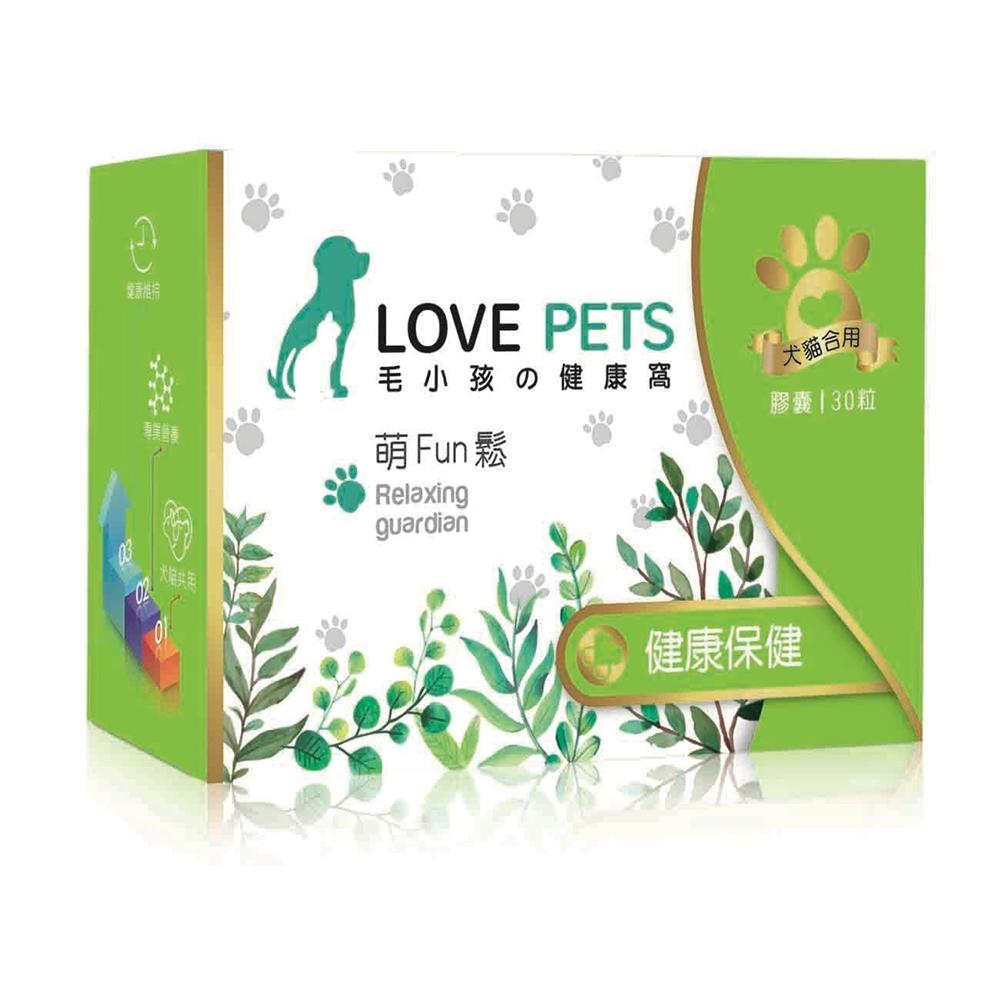 LOVE PETS 萌FUN鬆 洋甘菊複方膠囊 30入
