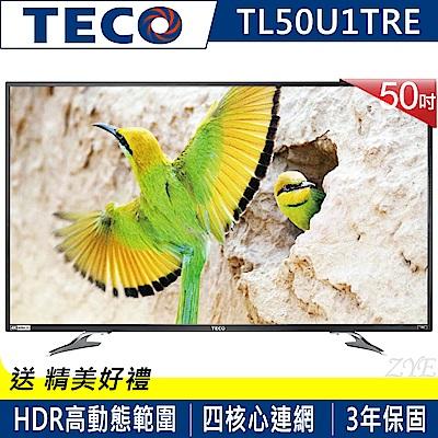 TECO東元 50吋 真4K Smart 液晶顯示器+視訊盒 TL50U1TRE