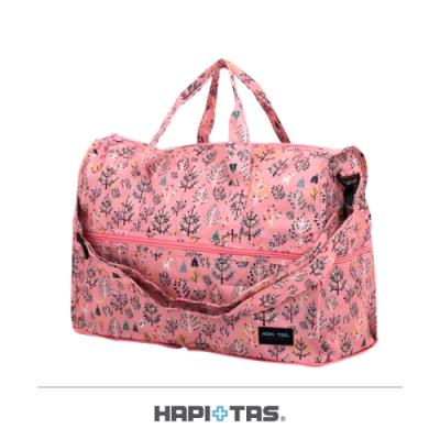 日本HAPI+TAS 小摺疊旅行袋 粉紅森林