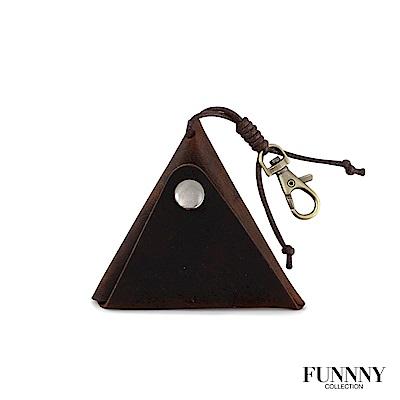 FUNNNY 真皮實用三角型 零錢/鑰匙 收納包 中居 瑛 巧克力
