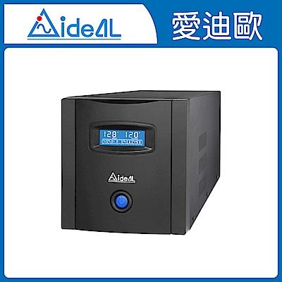 愛迪歐IDEAL 5000VA穩壓器 PS Pro-5000L(5000VA/2500W)