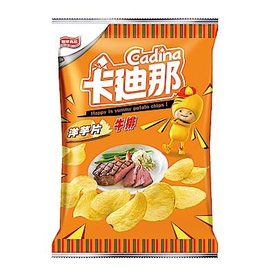 卡迪那 牛排洋芋片(57g)