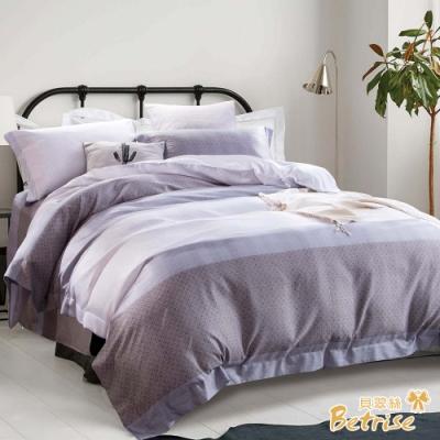 Betrise暮眷-灰 特大 3M專利天絲吸濕排汗八件式鋪棉兩用被床罩組