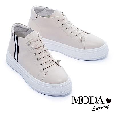 休閒鞋 MODA Luxury 獨特彈性鞋帶全真皮厚底休閒鞋-米