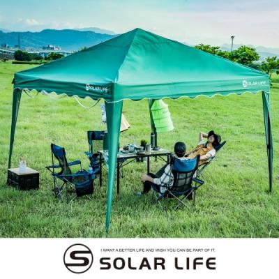 索樂生活 SOLAR彈開式炊事帳篷二代專用-塗銀頂布.帳篷防水頂布客廳帳遮陽頂布狂風暴雨布