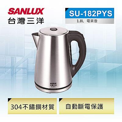 SANLUX台灣三洋  1.8L 電茶壺 SU-182PYS