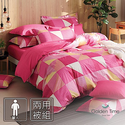 GOLDEN-TIME-質感生活(粉)-200織紗精梳棉兩用被床包組(單人)