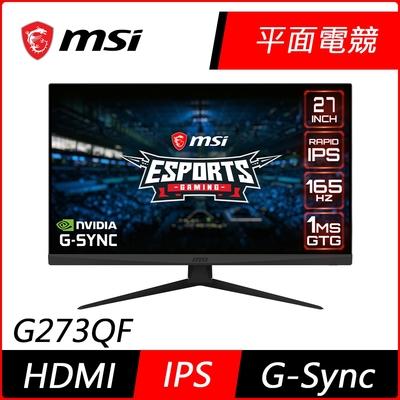 MSI微星Optix G273QF 27型 IPS 165Hz 2K超窄邊框電競螢幕 支援HDMI G-Sync