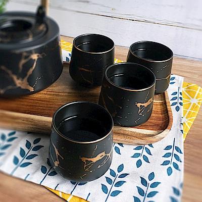 Homely Zakka 北歐時尚大理石陶瓷茶杯組(黑色)