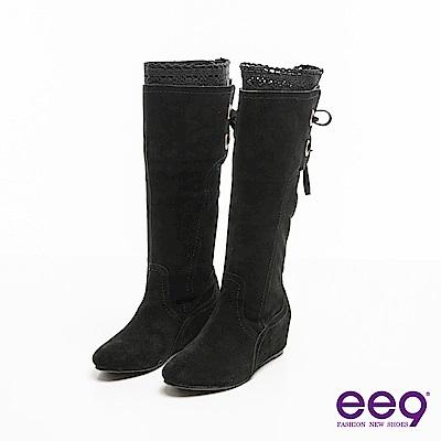 ee9名媛風潮~低調內斂牛麂皮平底內增高長筒靴*黑色