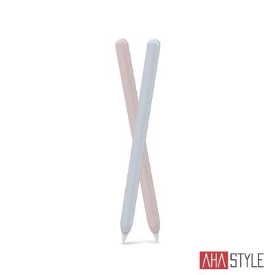 AHAStyle Apple Pencil 第二代專用 矽膠保護筆套 雙色2入 粉+淺藍