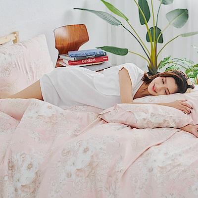 BUHO 100%TENCEL純天絲舖棉兩用被床包組-雙人加大(馥蕾香郁)