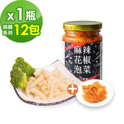 扒扒飯x樂活e棧 麻辣花椒泡菜1罐+低卡蒟蒻麵-義大利麵12包