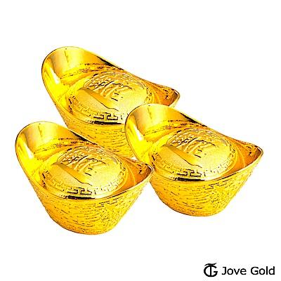 Jove gold 壹台兩黃金元寶x3-招財進寶(共30台錢)