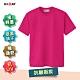 HADAY 男女裝 輕量吸濕排汗抗UV 抗皺 機能衣 素T恤 艷粉紅 product thumbnail 1