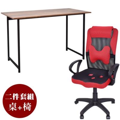 凱堡 木紋風105x55x75cm工作桌+3D透氣專利三孔坐電腦椅-2件套組