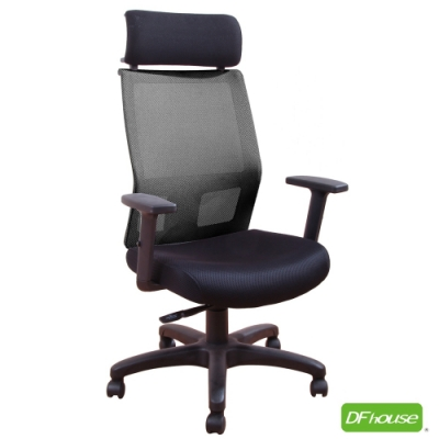 DFhouse波提拉高背主管椅-黑色 70*70*117-127