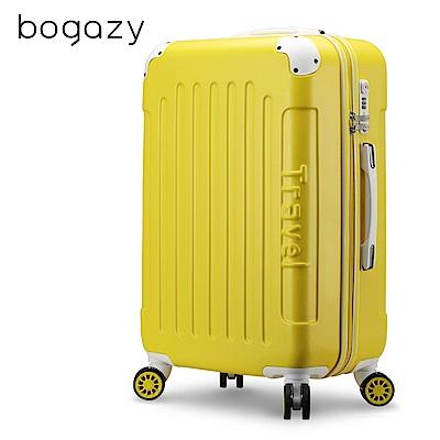 Bogazy  繽紛蜜糖25吋霧面行李箱(繽紛黃)