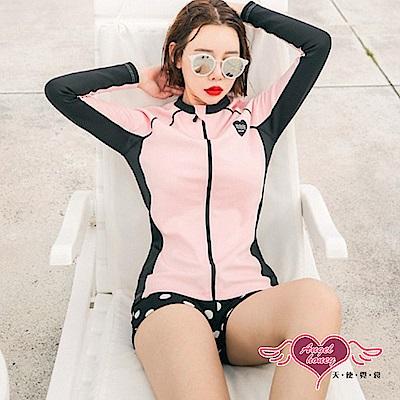 泳衣 粉嫩淑女 二件式長袖水母衣泳裝(粉M~XL)AngelHoney天使霓裳