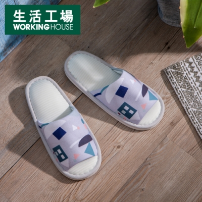 【品牌週全館8折起-生活工場】北歐奇趣涼感拖鞋-灰L