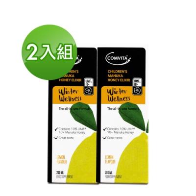 康維他蜂膠蜜糖露(檸檬味)200ml - 2瓶組