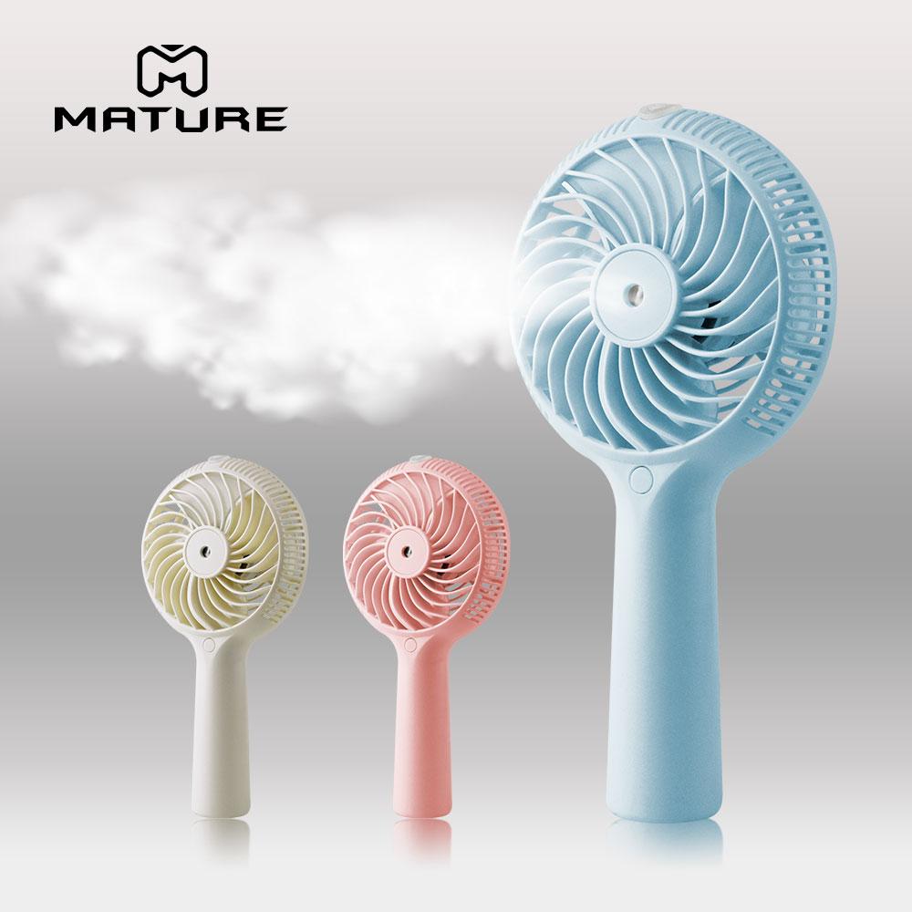 MATURE美萃 USB充電手持加濕器風扇 HG-F888 (2入)