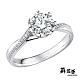 蘇菲亞SOPHIA - 50週年款1.00克拉FVVS1 3EX鑽石戒指 product thumbnail 1