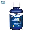 【美國萃思鎂】維生素D3(473ml)Trace Minerals