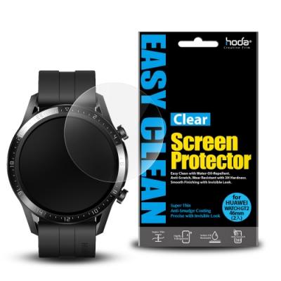 hoda 華為 WATCH GT2 46mm AS 高透光疏水疏油保護貼(2片/組)