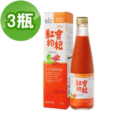 台塑生醫 紅寶枸杞飲(250ml)3瓶/組