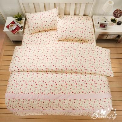 BUTTERFLY-台製40支紗純棉-單人4.5x6.5尺薄式被套-碎花戀-白