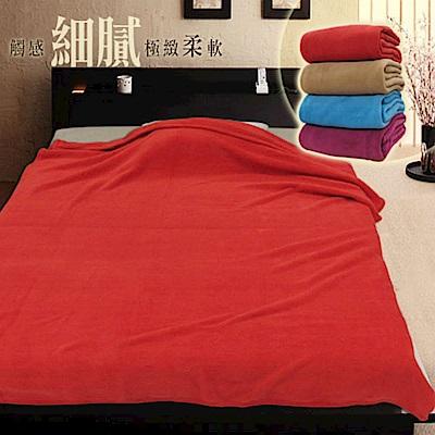 棉花田 雅緻 超細纖維超柔暖隨意毯-桔紅色