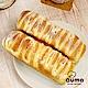 (滿699)奧瑪烘焙 PAN柴奶露麵包原味X2入 product thumbnail 1