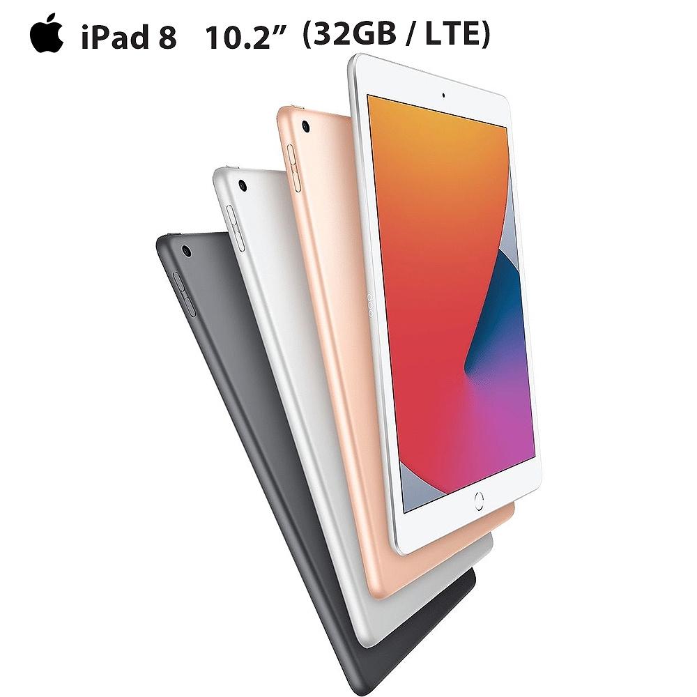 Apple 2020 iPad 第八代 (10.2吋 / LTE / 32G)