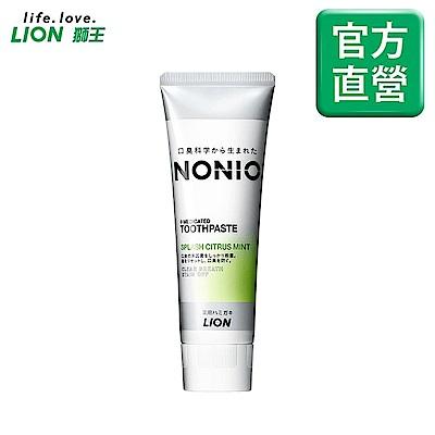 日本獅王LION NONIO終結口氣牙膏 澄橘薄荷 130g