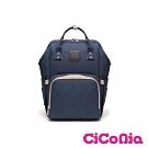 CiCoNia「CARGO」大袋口媽媽包 (藍色)