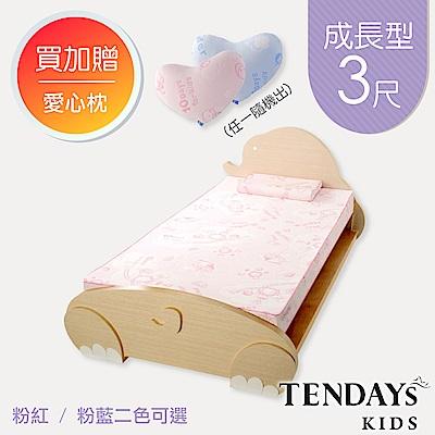 【TENDAYs】成長型兒童健康床墊3尺標準單人(15cm厚記憶床 兩色可選) @ Y!購物