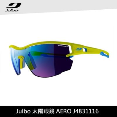 Julbo 太陽眼鏡AERO J4831116(跑步自行車用)