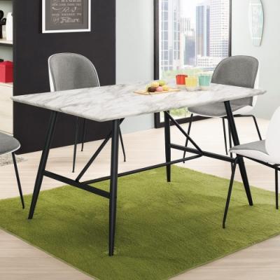 Boden-萊曼4.7尺仿大理石面餐桌-140x80x75cm