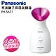 Panasonic國際牌奈米保濕美顏器 EH-SA31VP product thumbnail 1