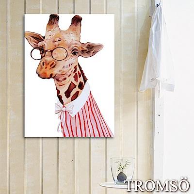 TROMSO時尚無框畫-長頸鹿老師
