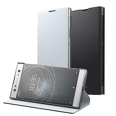 Sony Xperia XA2 Ultra H4233專用可立式時尚保護殼SCSH20