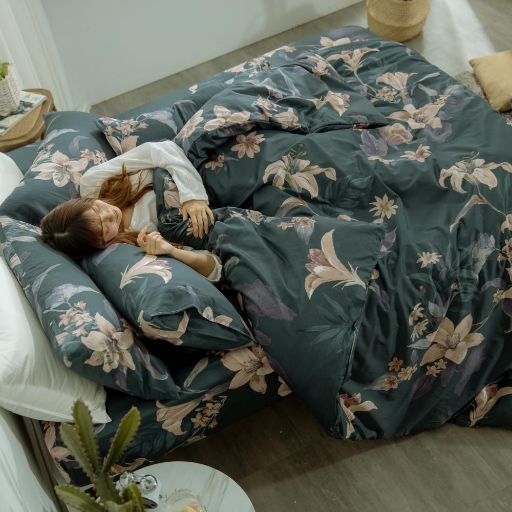 AmissU 頂級60支新疆長絨棉雙人加大床包被套四件組 滿庭香
